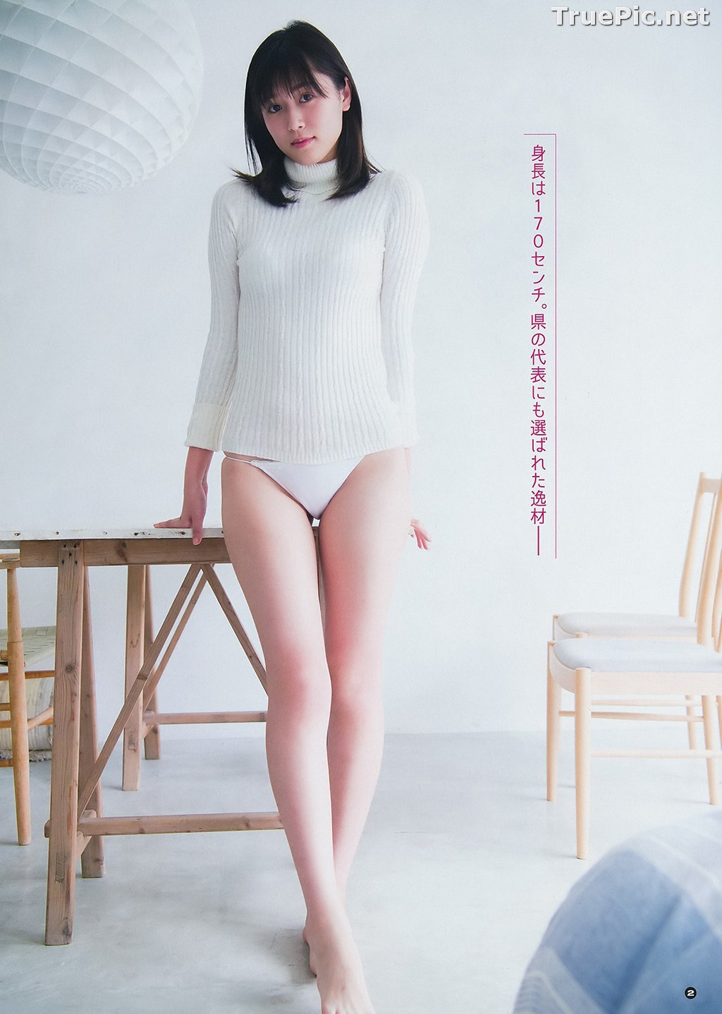 ImageJapanese Gravure Idol and Actress - Kitamuki Miyu (北向珠夕) - Sexy Picture Collection 2020 - TruePic.net - Picture-4