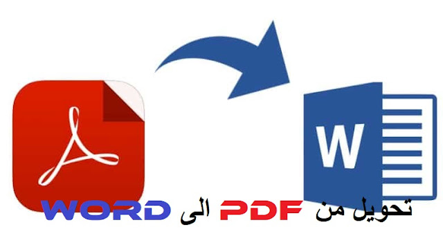 Convert-from-PDF-to-DOC-online