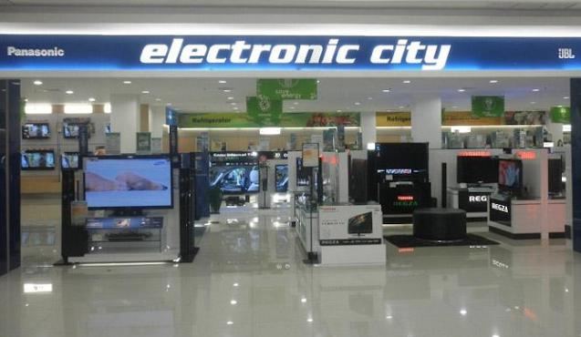Lowongan Kerja Cashier PT Electronic City Indonesia Tbk Penempatan Area Banten