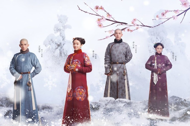 Dreaming Back to the Qing Dynasty (2019) End Recap