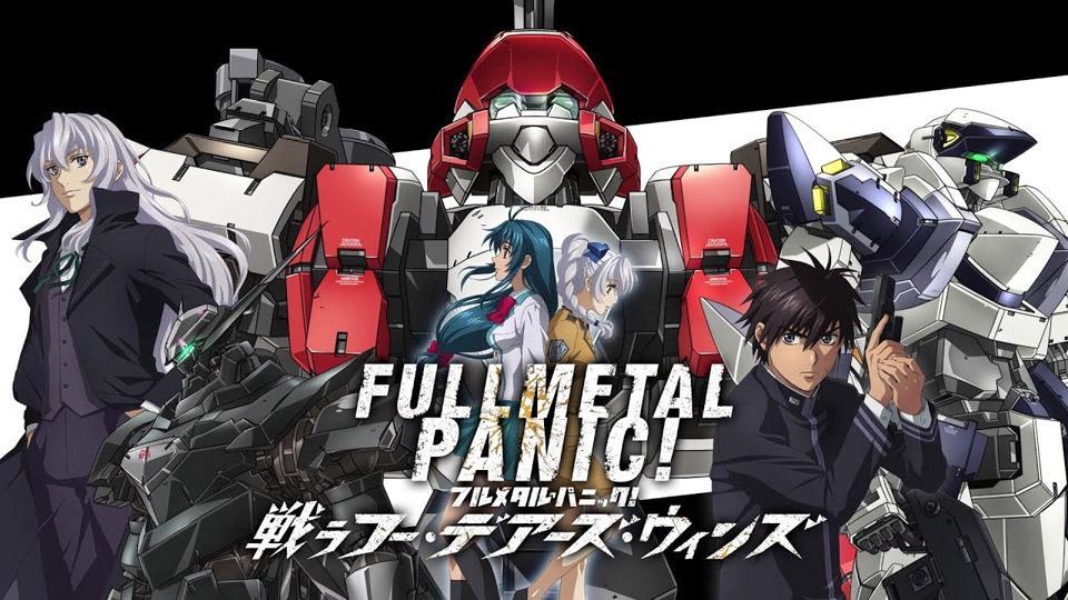 Download Anime Full Metal Panic The Second Raid Sub Indo