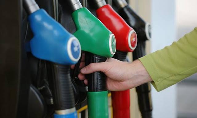 Εταιρία στο χώρο των πετρελαιοειδών ζητάει συνεργάτη για πρατήριο καυσίμων στην Αργολίδα