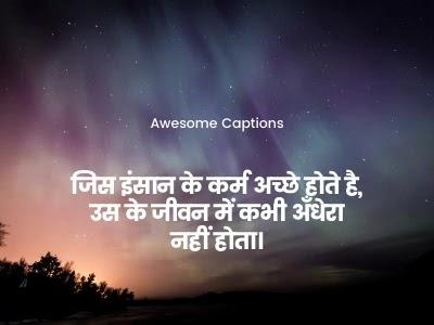 Best Inspirational Shayari