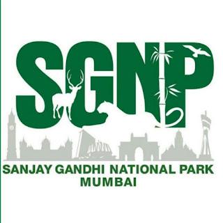 Sanjay Gandhi National Park । संजय गांधी नेशनल पार्क