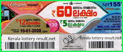 Kerala Lottery Result 10-01-2020 Nirmal NR-155 (kerallotteryresult)