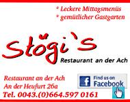 Und nach dem Radln in Stögis Restaurant Bregenz