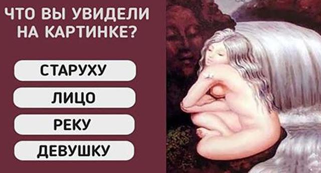 Тест, который расскажет о вас все!!!