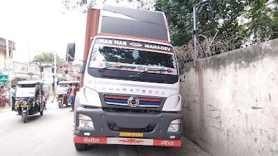 बख्तियारपुर थाना में गांजा की बड़ी खेप बरामद, ट्रक में तहखाना बनाकर छुपाया गया था गांजा...