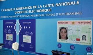 الجيل الجديد للبطاقة الوطنية للتعريف الإلكترونية لإستعمال أسهل ومؤمن لخدمة المواطن