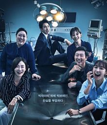 Sinopsis pemain genre Drama Quiz from God Reboot (2018)