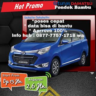 Promo Daihatsu sigra Bekasi Jakarta DP murah angsuran murah bekasi