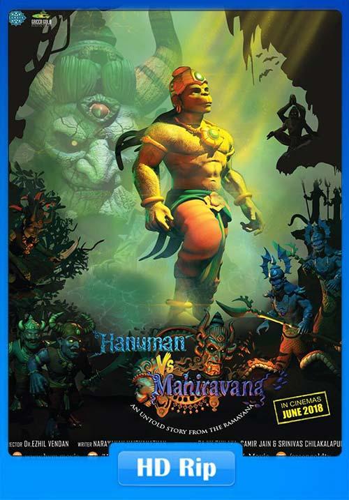 Hanuman vs Mahiravana 2018 720p HDRip Hindi Telugu Tamil x264 | 480p 300MB | 100MB HEVC