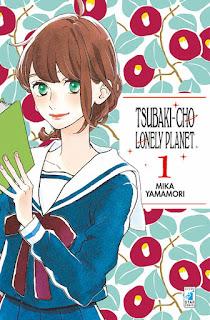 tsubaki cho lonely planet recensione
