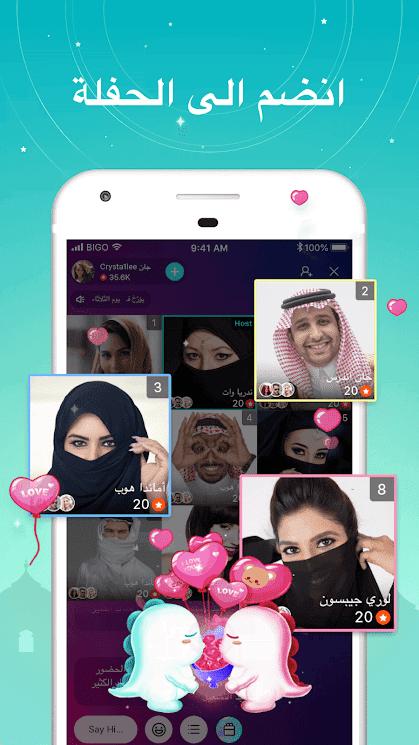 تطبيق BIGO LIVE للأندرويد 2019 - Screenshot (4)