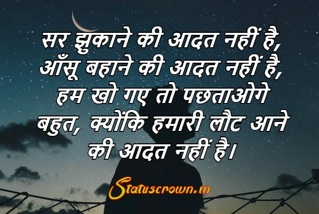 Top Attitude Status For Facebook in Hindi