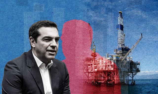 Τελικά, να το βγάλουμε το πετρέλαιο;