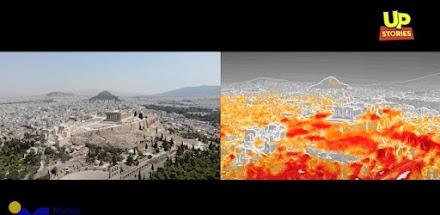 Η Αθήνα φλέγεται. Το ωραιότερο μνημείο του κόσμου και το ιστορικό της κέντρο παραδομένα στον καύσωνα