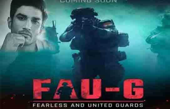 FauG Game Wikipedia in Hindi