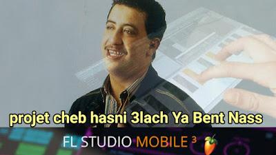 Telecharger projet fl studio mobile rai cheb hasni 3lach Ya Bent Nass