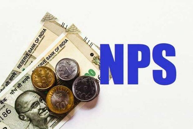 NPS खाता हो गया है बंद, तो ऐसे करें दोबारा शुरू, जानें प्रक्रिया