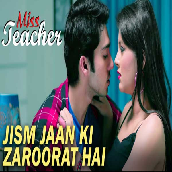Miss Teacher, Film Miss Teacher, Miss Teacher Movie, Miss Teacher Sinopsis, Miss Teacher Trailer, Miss Teacher Review, Download Poster Film Miss Teacher 2016