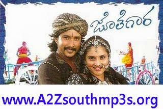 Lakshmi Kannada Movie Mp3 Free Download - mixerseven