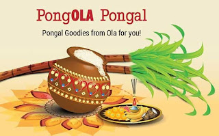 happy mattu pongal wishes