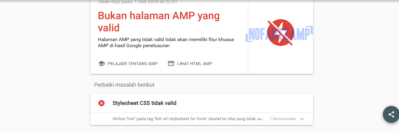 stylesheet css tidak valid