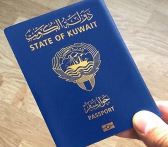 طلبات تجديد جواز سفر فوق السن القانوني 21 سنة بالكويت