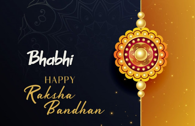 Raksha-Bandhan-Photo-Bhejo
