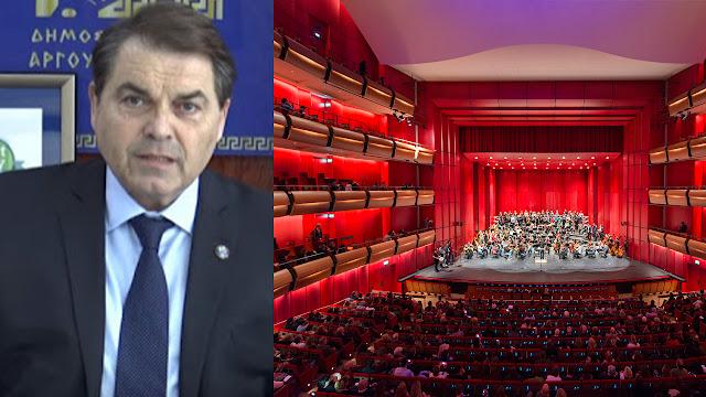 Καμπόσος: Το όνειρο της Λυρικής σκηνής στο Άργος θα γίνει πράξη (βίντεο)