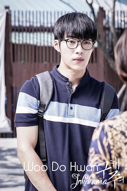 Save Me | Goohaejwoe (OCN / 2017) - Seok Dong-Cheol