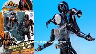 https://1.bp.blogspot.com/-XSuXD5tkXMg/VvMHjuW6U7I/AAAAAAAAG8g/qtsRCT0s6lYiuuWtQu4D_kvLXj9zf7EMQ/s1600/kamen_rider_ghost_ghost_change_tokusatsu.jpg