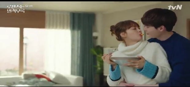 adegan tokoh utama drama korea romance is a bonus book