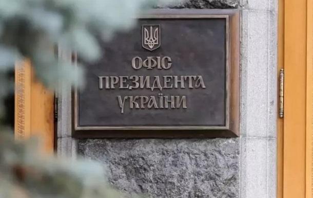 В Офісі президента відреагували на заяву Кадирова