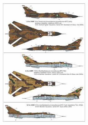 """Sukhoj Su-24M """"Fencer"""" picture 4"""