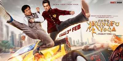 Kung Fu Yoga (2017) 300mb Movie Hindi DVDRip
