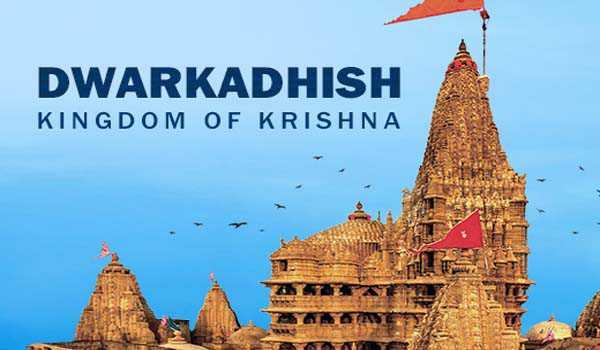dwarkadhish temple history,dwarkadhish Mandir Gujarat