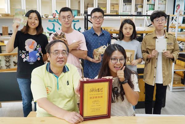 大葉大學環教中心團隊 獲大專生洄游農村賽精神獎