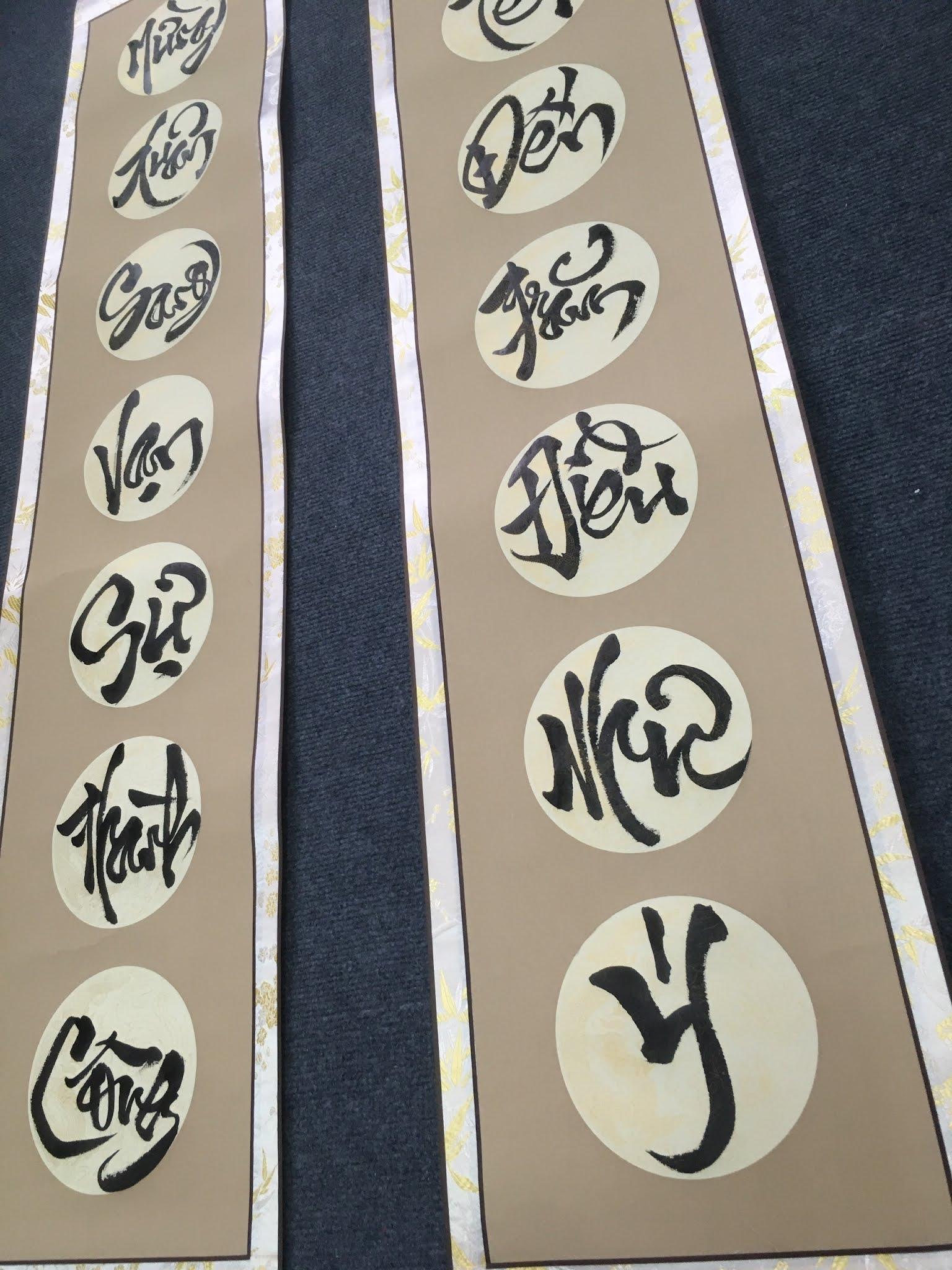 Tổng hợp các mẫu tranh thư pháp Việt đẹp nhất - Thư pháp Thanh Phong