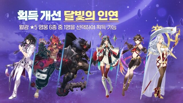 [Interview] Epic Seven foretelling changes from e-sports to 5 stars in the moonlight