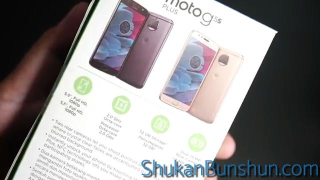 Review Pengalaman Pakai HP Moto G5S Plus