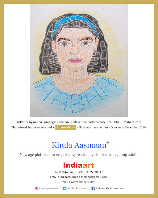 Painting by Abha Kanvinde at Khula Aasmaan exhibition at Mumbai from 17 to 22 October 2017 (www.indiaart.com)