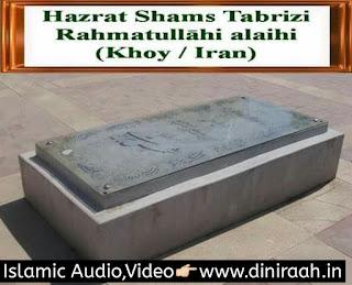 Shams-ud-deen Mohammad Tabrizi