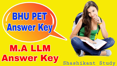 bhu-ma-llm-answer-key