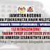 Jawatan kosong kerajaan terkini 2016 | Jabatan Perkhidmatan Awam Malaysia (JPA) 57 Kekosongan