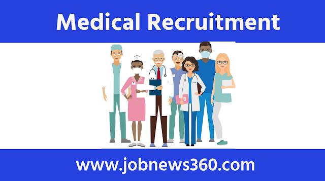 Sethu Hospital, Trichy Recruitment 2021 for Doctor, Nurse, Ward Boy & Aya