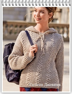 pulover-spicami-dlya-jenschin | שטריקערייַ | prjóna | tejidodepunto | toқu | ಹೆಣಿಗೆ | teixitdepunt