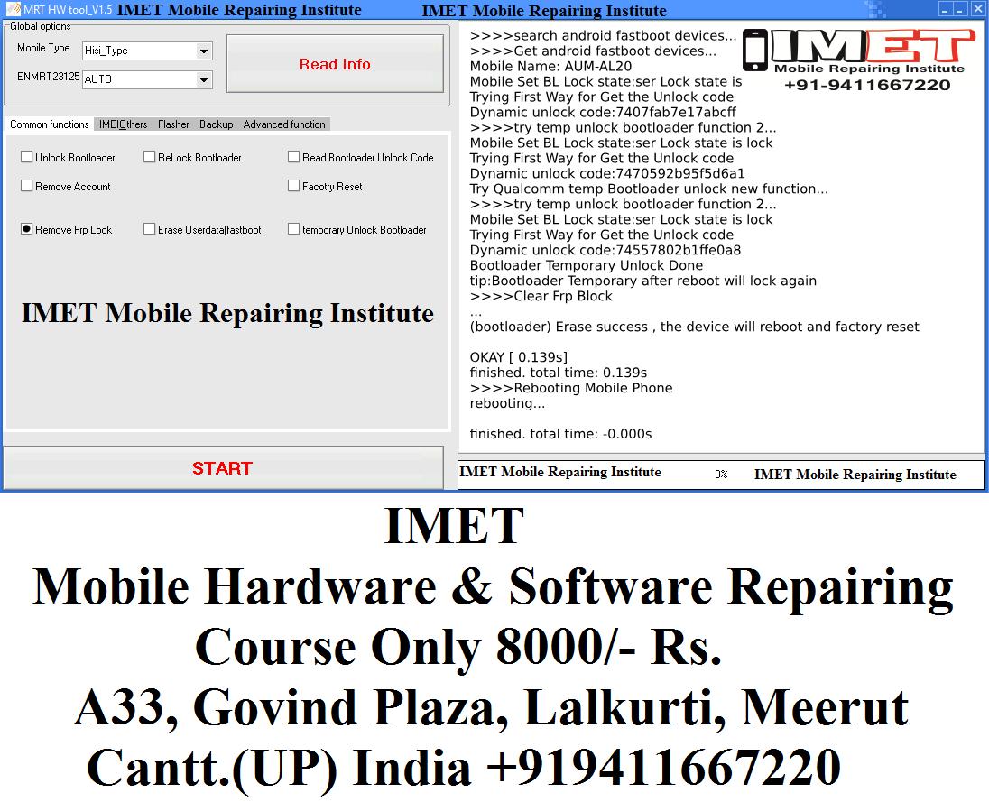 Huawei Honor 7A (AUM-AL20) FRP Lock Unlock MRT Tool