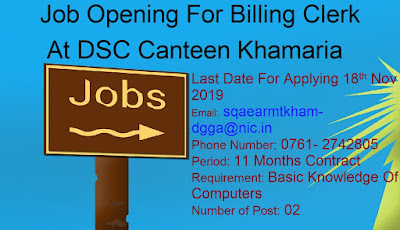 Job Opening For Billing Clerk At DSC Canteen Khamaria Jabalpur Madhya Pradesh